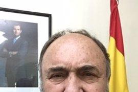 Exteriores, dispuesto a colaborar con la justicia en investigación sobre atentado en Kabul