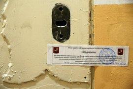 Amnistía Internacional reabre su oficina de Moscú tras el desalojo