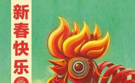 Más de 800 artistas y cuatro grandes dragones desfilarán por Usera para celebrar el Año Nuevo Chino