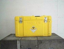El CSN clasifica de nivel 1 el robo de un equipo radiactivo en Santa Coloma de Gramanet (Barcelona)