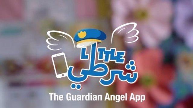 The Guardian App