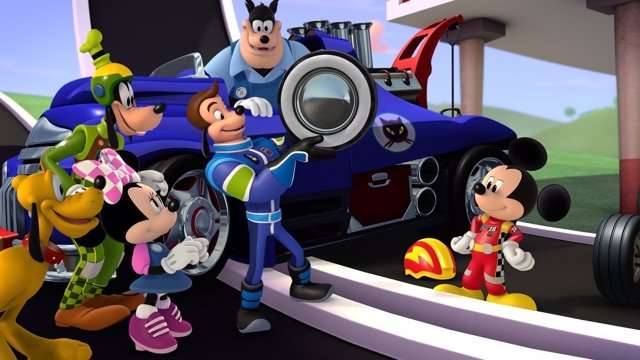 Mickey y los superpilotos
