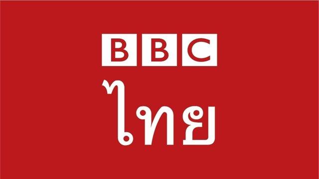 Logo BBC Tailandia