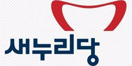 El partido de Park, recién destituida de la Presidencia de Corea del Sur, se disculpa