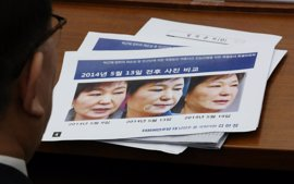 """La agencia oficial norcoreana dice que Park será investigada como """"una delincuente común"""""""