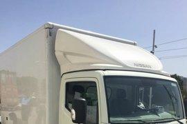 Detectan un furgón que transportaba comida entre hospitales en condiciones inadecuadas
