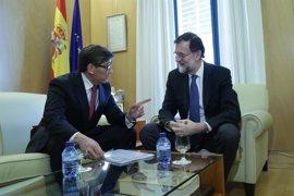 """Aliaga (PAR) afirma que """"los proyectos hay que ejecutarlos"""" y pide a Rajoy que los agilice"""