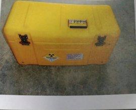 Detenido el ladrón del maletín radioactivo robado en Santa Coloma