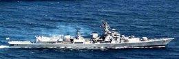 Beque de guerra de la Marina de India