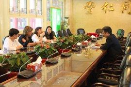 La principal farmacéutica de medicina china se interesa por instalarse en L'Hospitalet