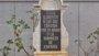 Foto: Cultura insta al Ayuntamiento de Dos Torres a retirar la placa franquista de la Cruz de los Caídos
