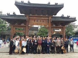 Banco Santander apoya el Primer Encuentro Internacional de Transformación Digital de las Universidades en Hangzhou