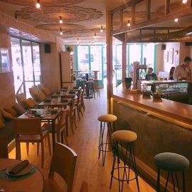 El Arenal de Sevilla estrena el nuevo restaurante Pez Globo y su gastronomía tradicional