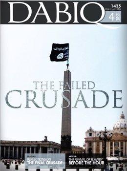Portada de DABIQ, la revista de Estado Islámico