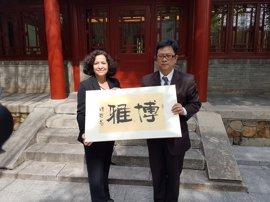La Universidad de Granada afianza su relación con China