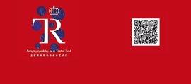 Un total de nueve producciones del Teatro Real se retransmitirán en China entre junio y octubre de este año