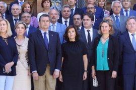 """Santamaría: """"Estamos en contacto con autoridades británicas para averiguar cuanto antes el paradero de Echeverría"""""""