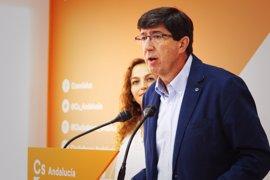 """Cs duda de que PSOE y PP quieran aplicar en la RTVA una reforma como la de RTVE porque """"pierden estructuras políticas"""""""