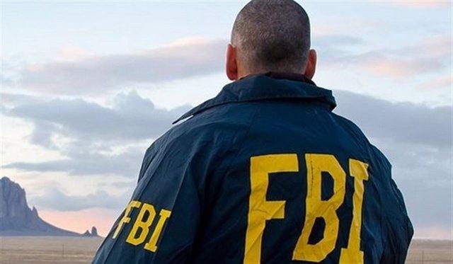 Agente del FBI