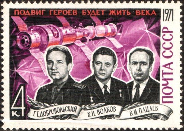 Sello de la URSS de 1971 homenajeando los cosmonautas de la Soyuz 11