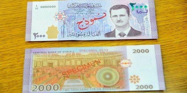 Nuevo billete de 2.000 libras sirias con el retrato de Al Assad