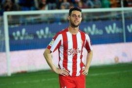El Alavés ficha a Burgui para las cuatro próximas temporadas