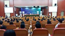 El Gobierno de la ciudad china de Yiwu se suma a Aragón Plataforma Logística