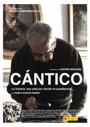 Foto: #agosto clandestino profundiza en la obra del poeta Pablo García Baena con la proyección de 'Cántico'