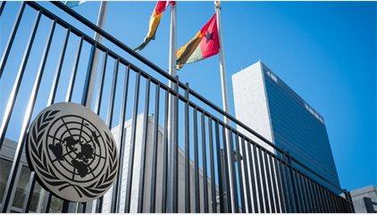 L'ONU rebutja la petició del consorci Diplocat de la Generalitat de ser observador internacional