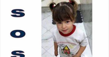 La investigación preliminar apunta a una muerte accidental de la niña de tres años desaparecida en Málaga