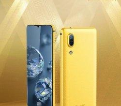 Es filtren els primers dissenys del Sharp Aquos S2, un smartphone sense marcs (WEIBO)