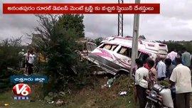 Vélez de Benaudalla declara tres días de luto por la muerte de un vecino en el accidente en India