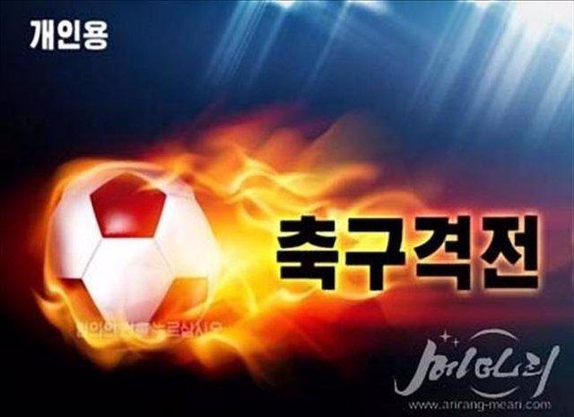 Videojuego norcoreano similar a FIFA