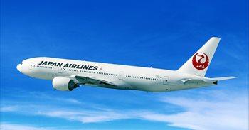 Turismo de Japón promociona vuelos por 540 euros para impulsar la industria