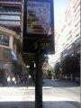 Foto: Murcia registra el cuarto mes de agosto más húmedo de los últimos 77 años