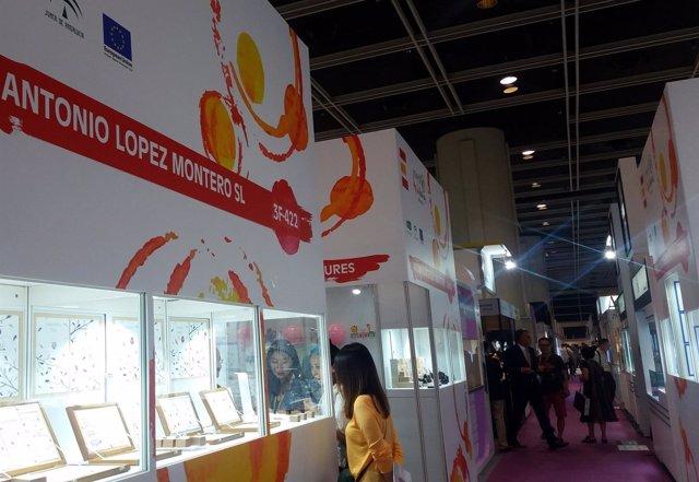 Hong Kong International Jewellery Show