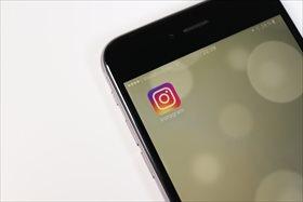 Cómo archivar fotos y vídeos antiguos en Instagram
