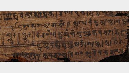El 'cero' es cinco siglos más antiguo de lo que se pensaba