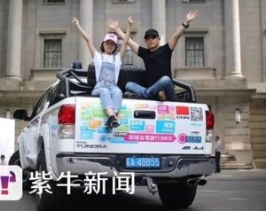 Un padre lleva en coche a su hija a la universidad desde China a Estados Unidos