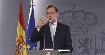 Rajoy comparece a las 21.00 horas en el Palacio de la Moncloa
