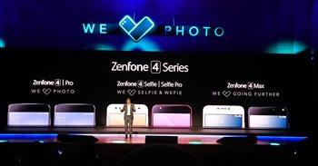 Asus presenta en Europa su nueva serie de smartphones ZenFone 4