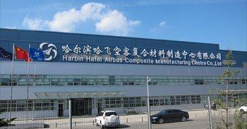 Maquinaria europea y presencia española en el centro de componentes de Airbus en China
