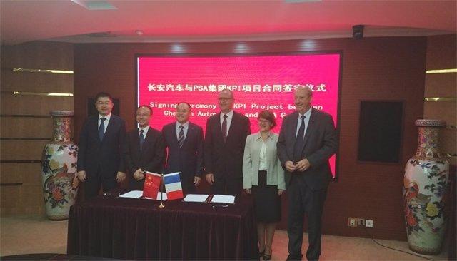 PSA y ChangAn desarrollarán un 'pick-up' de una tonelada