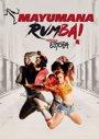 Foto: Mayumana une ritmo, color, música y creatividad en su nuevo espectáculo 'Rumba!'