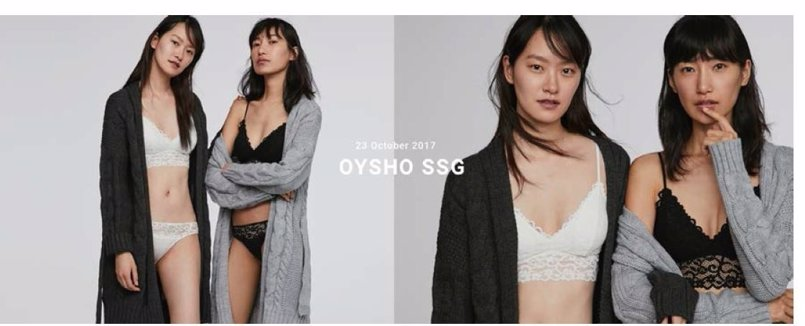 Oysho (Inditex) impulsa su expansión internacional con su entrada en SSG, la mayor plataforma web de Corea del Sur