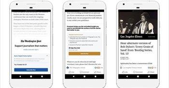 Facebook probará un sistema de suscripciones para la lectura de artículos periodísticos de pago desde su muro