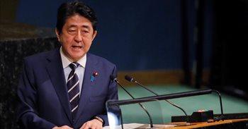 """Abe dice que """"hará todo lo posible para lograr resultados positivos"""" tras la victoria del PDL en Japón"""