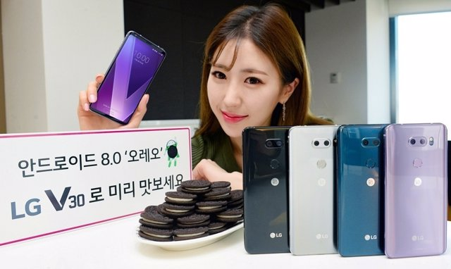 LG V30 con Android Oreo
