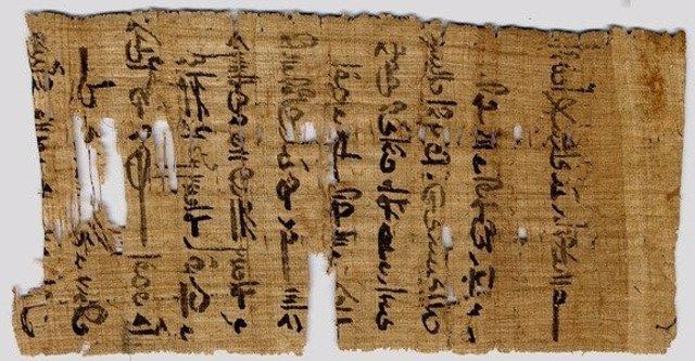 Fragmento de papiro de la librería del templo de Tebtunis