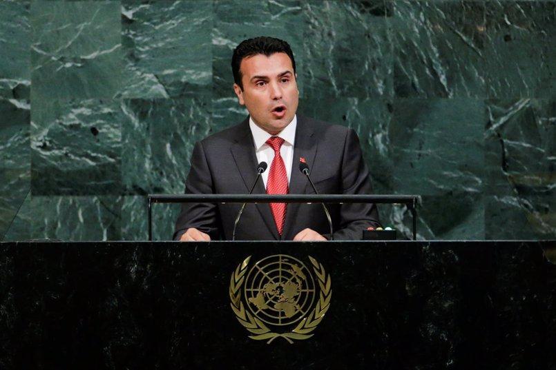 Macedonia espera una rápida solución a la disputa que mantiene con Grecia por el nombre oficial del país